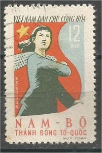 VIET NAM, NORTH, 1961, used 12d, Reunification campaign. Scott 164