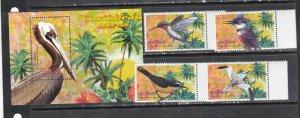 Mustique St  Vincent and Grenadines birds set+s/s MNH