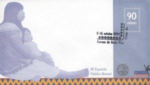 COSTA RICA XV NATL PHILATELIC EXHIBIT, MOTHER CHILD, MENA EN27A, FDC 1999