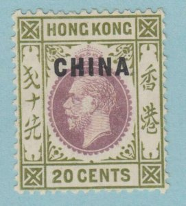 GREAT BRITAIN OFFICES IN CHINA 23 MINT HINGED OG *   NO FAULTS VERY  FINE !