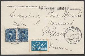 EGYPT 1934 cover to USA - POSTAGE INSUFFICIENT FOR AIRMAIL.................55413