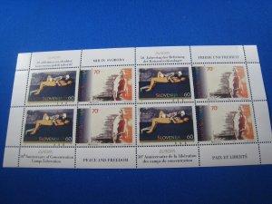 SLOVENIA 1995 - SCOTT # 230a x 4 in Mini Sheet   MNH
