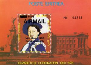 Eritrea 1983 Q.Elizabeth ovpt.Commonwealth Day Air Mail Revalued SS (1) Perf.
