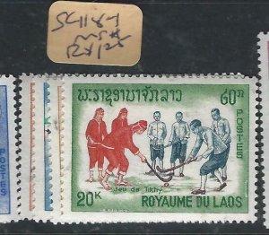 LAOS  (P1107B)  SC 118-1   MNH