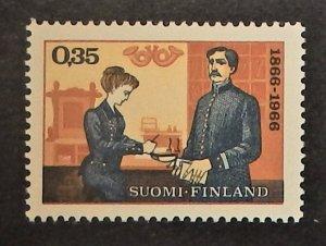 Finland 439. 1966 Stamp Exhibition, NH