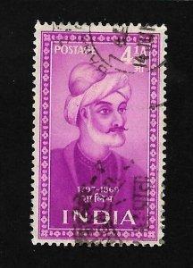 India 1952 - U - Scott #241