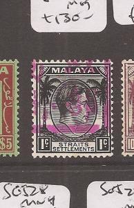 Malaya Jap Oc Malacca Chop SG J45 MOG (7avp)