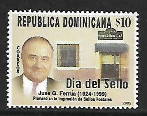 DOMINICAN REPUBLIC, 1415, MNH, STAMP DAY