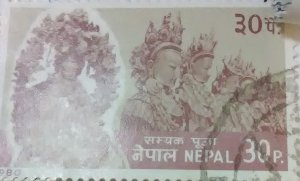 Nepal Scott #376