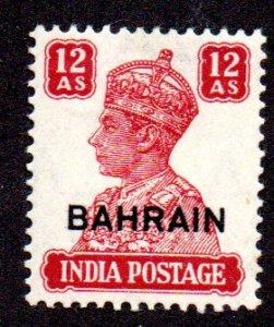BAHRAIN 51 MH SCV $10.00 BIN $5.00 ROYALTY