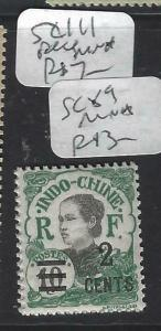 INDOCHINA  (PP1204B)  SC 89          MNH