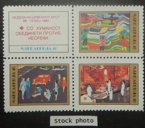 Macedonia RA10-13. 1992 Red Cross Week, se-tenant block, NH