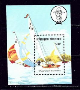 Ivory Coast 635 MNH 1982 Scouting Year S/S