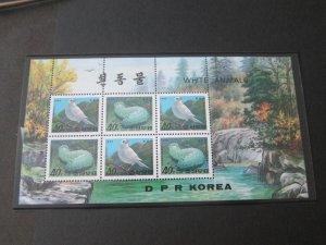 North Korea 1995 Sc 3457a Bird set MNH