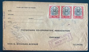 1913 Santiago Dominican Republic Registered Cover To Chicago IL Usa