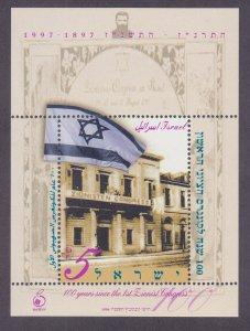 Israel 1288 MNH 1996 1st Zionist Congress Centennial Souvenir Sheet Very Fine