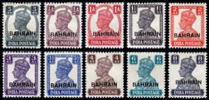 Bahrain Scott 38-39, 41, 43-50 (1942-44) Mint H VF, CV $67.25