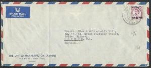 KUWAIT 1955 airmail cover with 40np overprint on GB 6d.....................52264