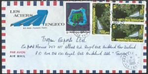 FRENCH POLYNESIA 1995 airmail cover to new Zealand - nice franking.........10743
