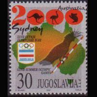 YUGOSLAVIA 2000 - Scott# 2493 Olympics 30d NH