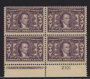 325 F-VF plate block of 4 OG never hinged nice color cv $ 1050 ! see pic !