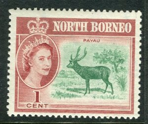 NORTH BORNEO; 1961 early QEII issue fine Mint hinged value, 1c