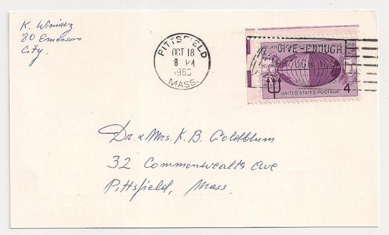 4c Atlantic Cable #1112: on post card from S.I.P. VF postal