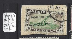 ZANZIBAR  (PP2909B) JAMHURI OVPT  15C  DOUBLE UP   VFU