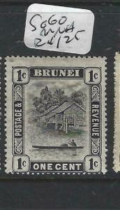 BRUNEI (P0205B)  RIVER SCENE  1 C  SG 60   MNH