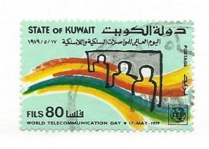Kuwait #791 ( U)  CV $1.10