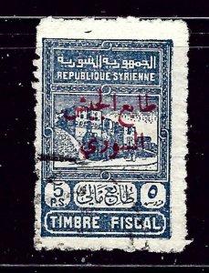 Syria RA1 Used 1945 overprint