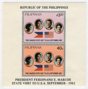 PHILIPPINES SCOTT 1621A