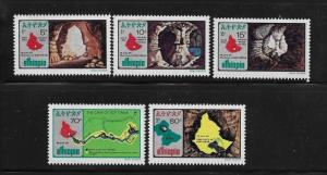 Ethiopia 1983 Cave of Sof Omar MNH A212