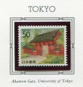 Japan 1995 Prefecture NH Scott Z163 Tokyo Akamon Gate, University of Tokyo