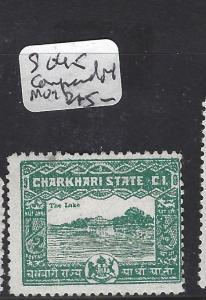 INDIA NATIVE STATE CHARKHARI  (PP0707B)  SG 45 COMPOUND PERF   MOG