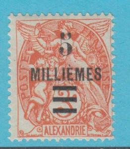 FRANCE OFFICES IN EGYPT 51 MINT NEVER HINGED OG EXTRA FINE !