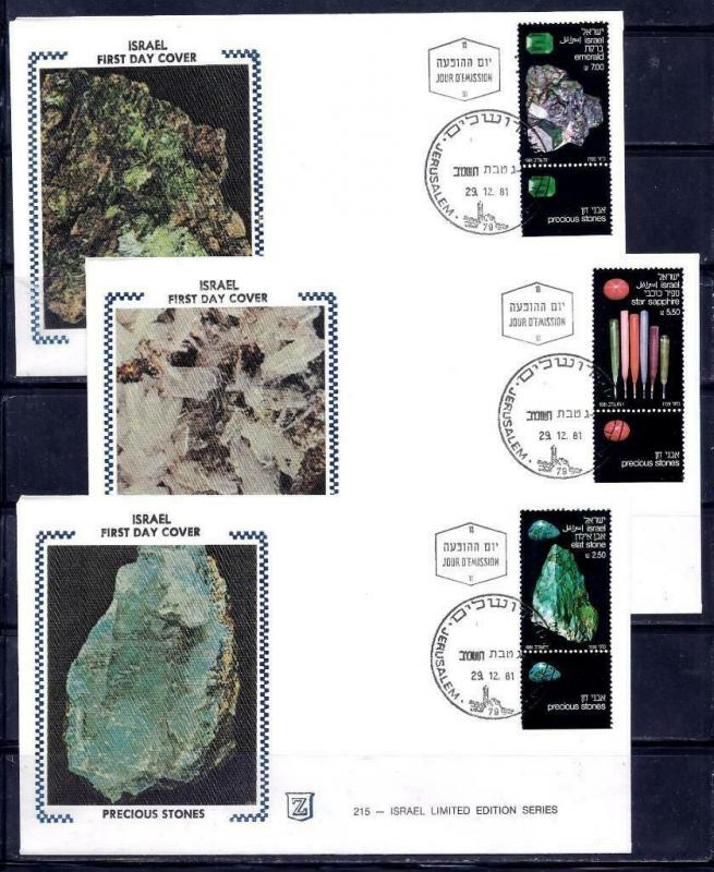 ISRAEL 1981 STAMPS PRECIOUS STONES ON 3 SPECIAL FDC EMERALD SAPPHIRE
