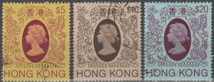 Hong Kong #400-02 F-VF Used CV $22.50 (C5996)