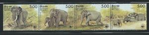 Sri Lanka 803 1986 WWF Elephants strip MNH
