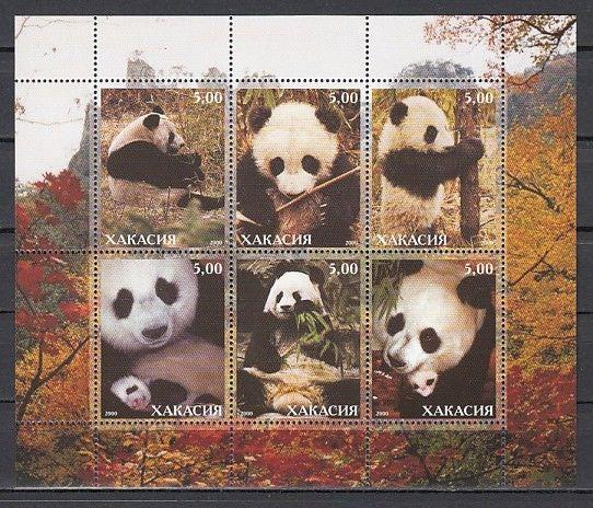 Hakasia, 2000 Russian Local. Pandas, sheet of  6