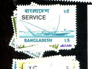 BANGLADESH O16-25 MINT FVF OG NH Cat $30
