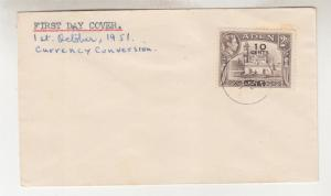 ADEN, 1951 New Currency 10c., 15c., & 20c. on separate unaddressed fdc.'s.