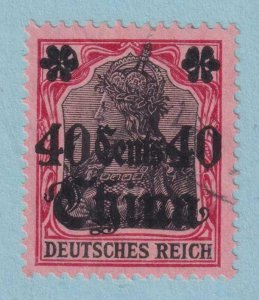 GERMANY OFFICES ABROAD - CHINA 52  USED -  NO FAULTS EXTRA FINE!