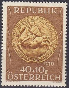 Austria #B264 F-VF Unused CV $9.50 Z138