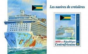 C A R - 2019 - Cruise Ships - Perf Souv Sheet  - M N H