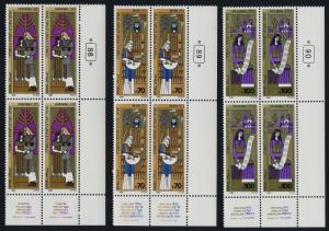 Israel 885-7 BR Blocks MNH Biblical Women