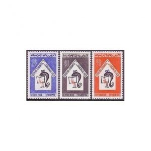 Tunisia 451-453,453a perf,imperf,MNH.Michel 647-649,Bl.1A-1B.Education for women