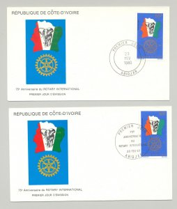 Ivory Coast 1980 Rotary, Elephants, Maps 1v on 1 FDC x 2v Different CDS Covers