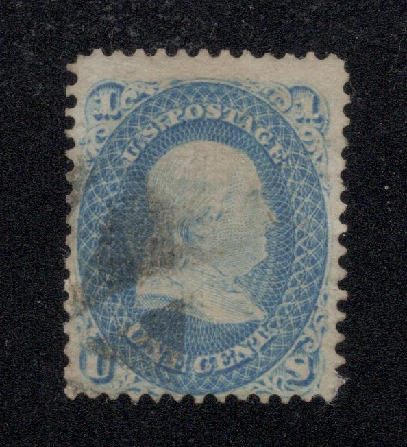 US#92 Pale Blue - F Grill - Used