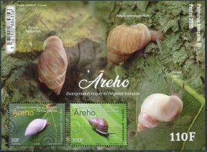 French Polynesia 2020. Endemic Snails (MNH OG) Souvenir Sheet